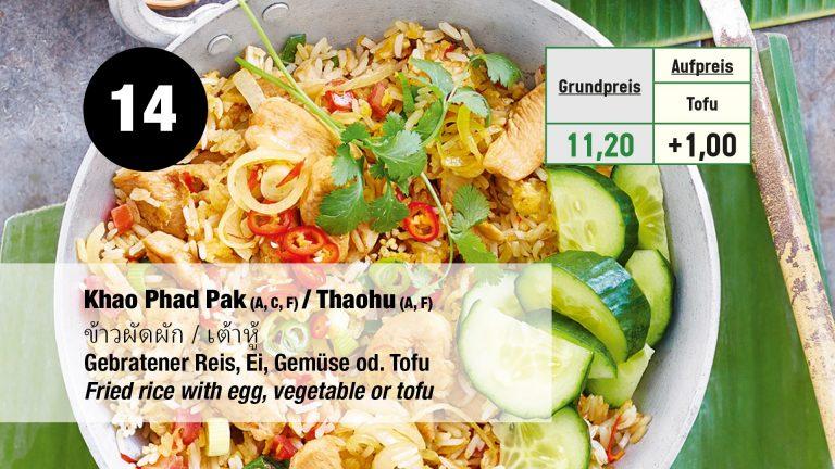14_TukTuk_Gericht_TV_Khao Phad Pak_Thaohu_20042-min